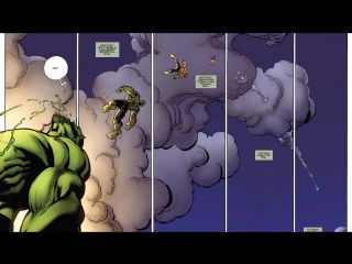 Омега Халк  Hulk Vol 3