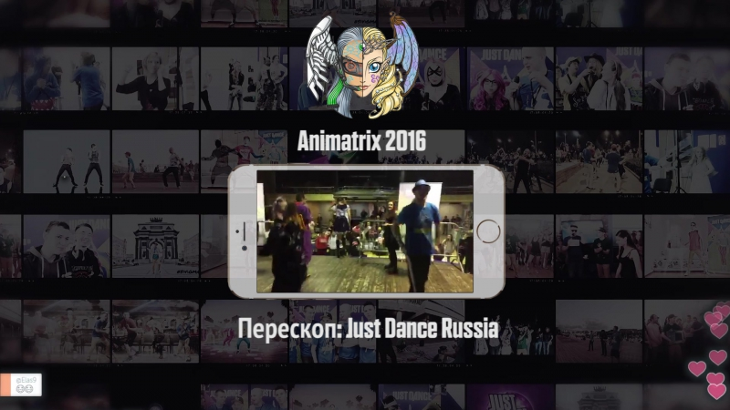 Animatrix 2016 Стенд Just Dance Perescope Just Dance Russia