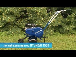 Мотокультиваторы Hyundai