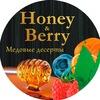Honey&Berry Медовые десерты