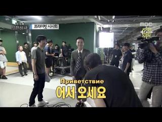 [Fansub GDn Ent] Infinity Challenge / Бесконечный вызов Ep. 496. Гость G-Dragon (rus sub)