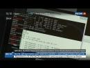 ФСБ: чиновников, ученых, военных и оборонщиков атаковал вирус