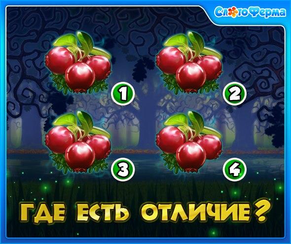 Казино Играть На Яндекс Деньги