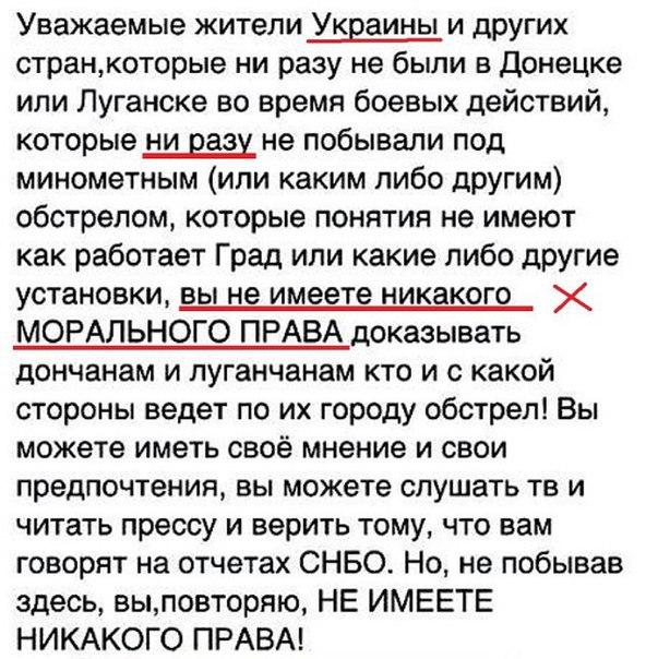 Новости воронежской области арест пономарева павла