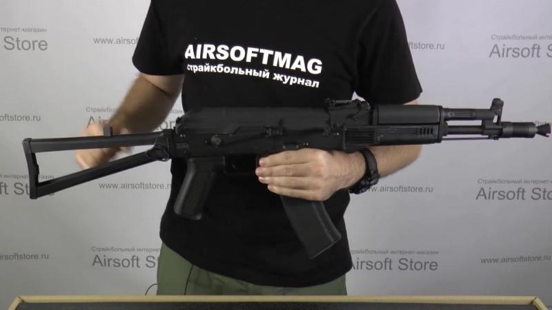 Обзор автомата (Cyma) CM040B AKS 105
