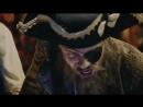 ХБ шоу - пираты и камень трёх желаний.