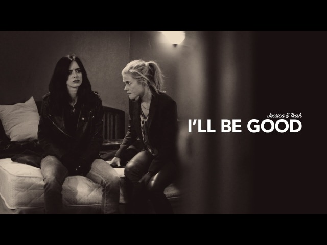Jessica trish | i'll be good