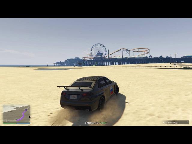 Миссия: Кровавый пирсинг (Джеральд) - GTA 5 Online (ПК)