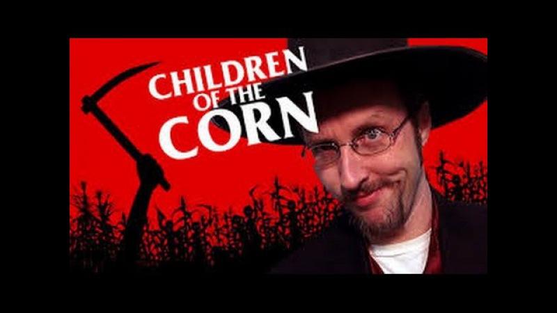 Ностальгирующий Критик: Дети кукурузы