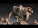 (Slow Motion) Grug pulls Eep back - The Croods (2013)