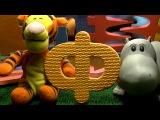 Обучающий мультик | Весёлая азбука буква Ф | Мультик с Тигрой и Мистером Бегемотом | Для детей