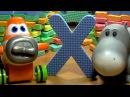 Весёлая азбука Буква Х | Мультик с самолётиком Дасти из летачек и мистером Бегемотом | Для детей