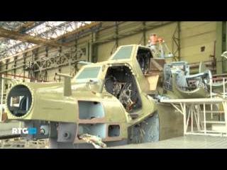 Mil Mi-28 (factory)