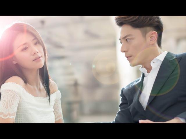 Люби меня если осмелишься Love Me If You Dare Ta Lai Le Qing Bi Yan Клип