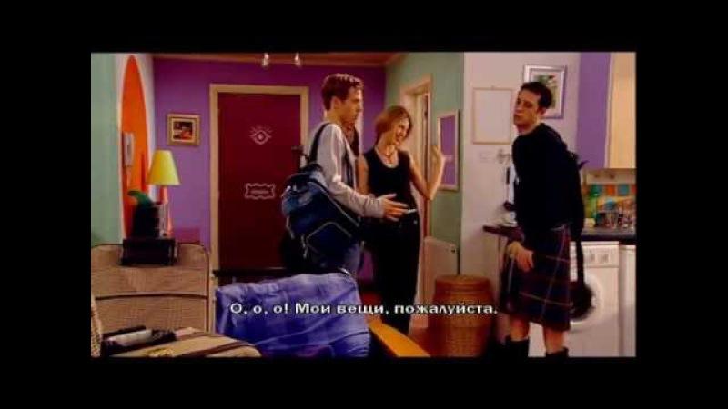 Испанский язык с сериалом Extr@ 11.Русские субтитры