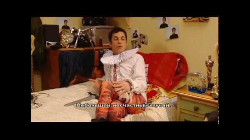 Испанский язык с сериалом Extr@ 9.Русские субтитры