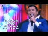 Bunyodbek Saidov - Ustozlar 3 Бунёдбек Саидов - Устозлар 3 (concert version)