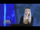 Сводка новостей: Новороссия, Сирия, мир / 15.03.2016