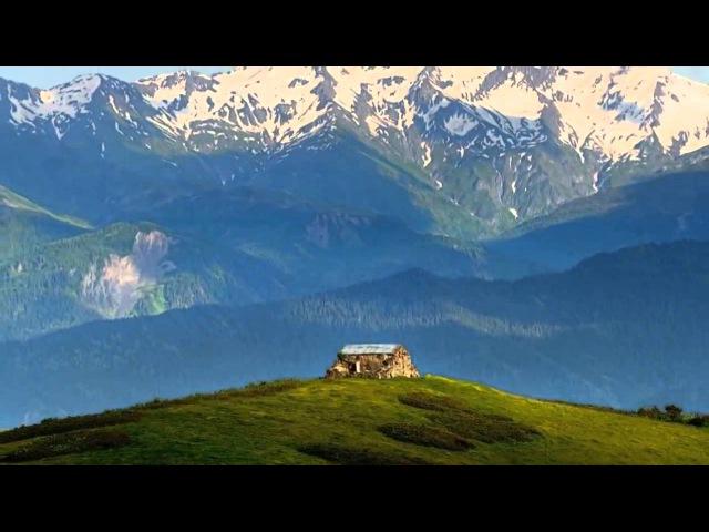 Сванская Песня - Svan Song