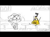 Gravity Falls комикс   С днём рождения Билл Сайфер!