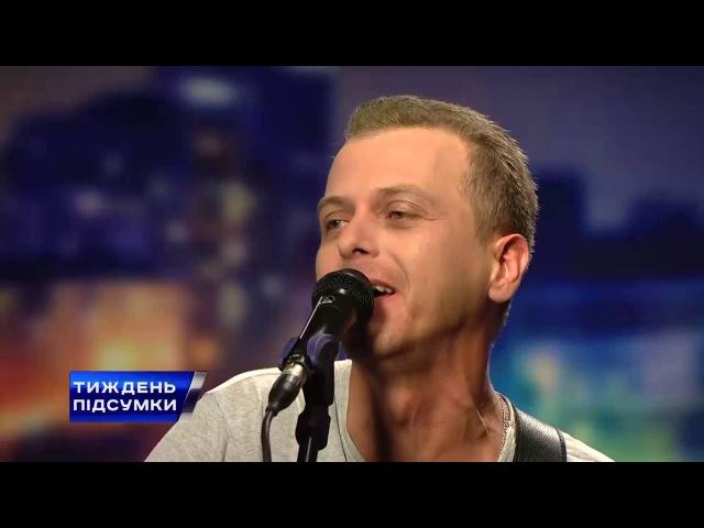 Boogie Parovozz - О.К (Кавер Чиж и Ко). Прямой эфир 18.06.2016 TV-5