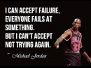 Basketball Motivation Never Give Up