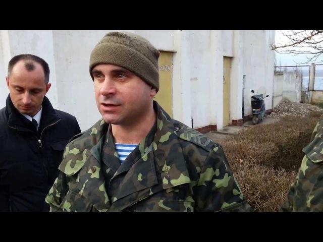 О блокировании российскими интервентами базы ВМФ на Донузлаве