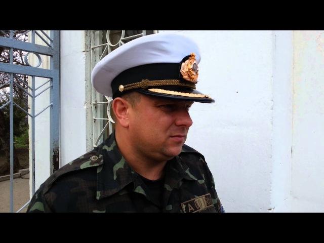 Офицер ВМФ о ситуации в Новоозерное на Донузлаве