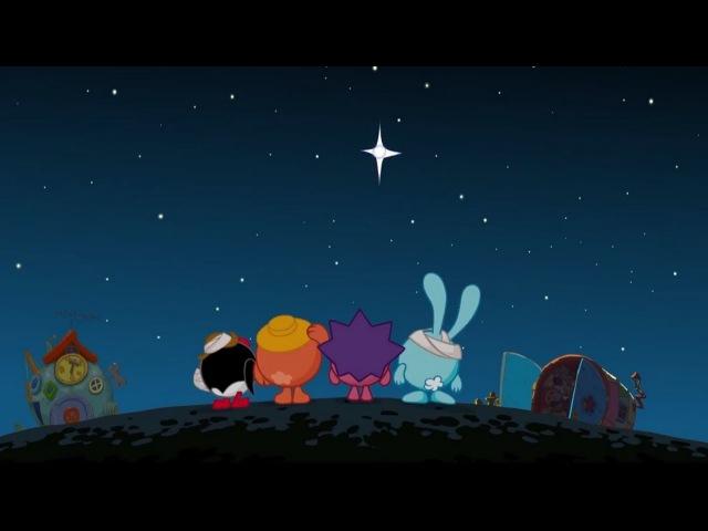 KikOriki : 43 - Do stars watch us?