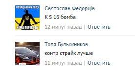 Lr_8kKMAOVY.jpg