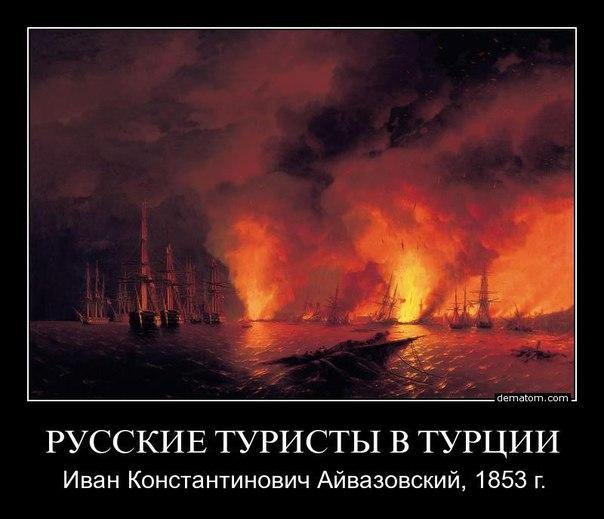 """Для тех, кто интересуется картиной: """"Синопский бой 18 октября 1853 года""""."""