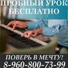 Muzykalnaya-Shkola Virtuozy