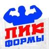 Спортивное питание Пик Формы - Волоколамск