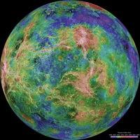 Венера Надировна