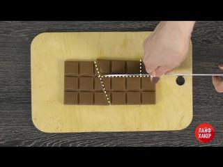 Тайна бесконечной шоколадки