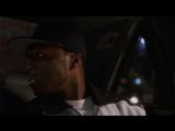 Разбогатей или сдохни / Get Rich or Die Tryin (2005) Trailer