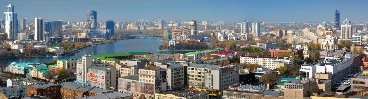 Архитектура Екатеринбурга: уничтожение прекрасного