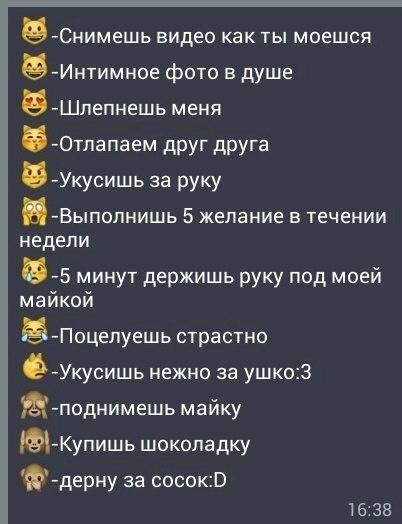 v-tochkah-golie-devushki