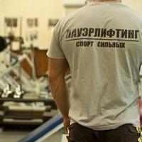 Сергей Бос