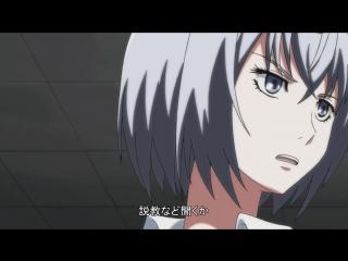 School Shock 4 серия русская озвучка Alorian / Chu Feng: B.E.E 04 / Школьное потрясение / Юная пчелка [vk] HD