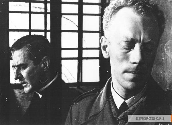 """Афиша Калуга Кинопросмотр """"Причастие"""" 1962 г."""