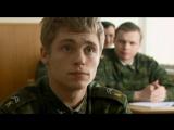Кремлёвские курсанты 1 сезон 76 серия (СТС 2009)