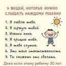 Анастасия Цветкова фото #13