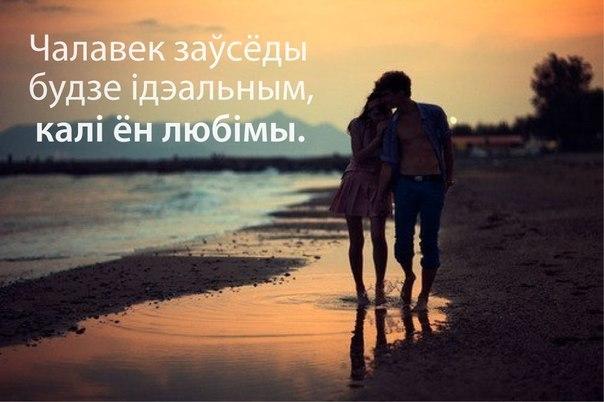 http://cs633824.vk.me/v633824618/10b2/wq5kNqG9REo.jpg