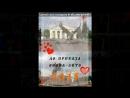 «♥Для наших любимых солдат)♥» под музыку Илья Шиманский (Оленегорск-2, в/ч 62834) - Рота Охраны.