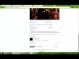 Результаты розыгрыша пригласительного билета на фильм «Ужастики» (05.12.2015)