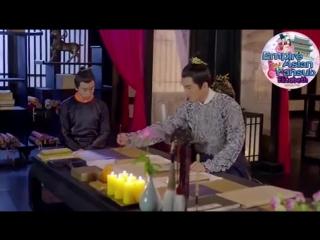 Go Princess Go Capitulo 12/Empire Asian Fansub