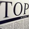 Новостной портал TopPress.kz