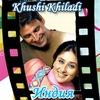 Khushi Khiladi - Индия в каждом ударе сердца.