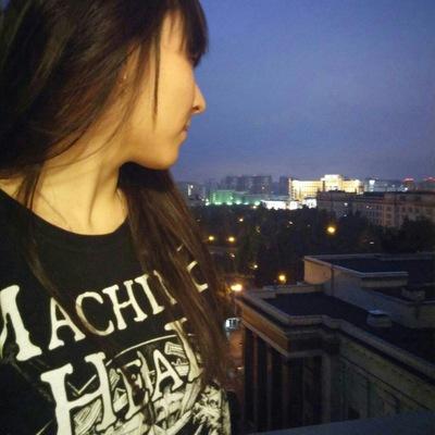 Александра Киямова
